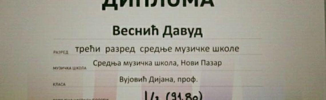 06. Otvoreno takmičenje mladih pijanista Dr Miloje Milojević, Kragujevac